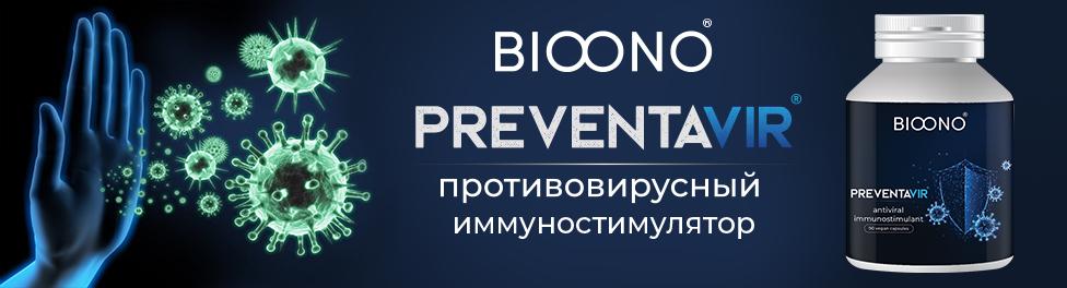 preventavir