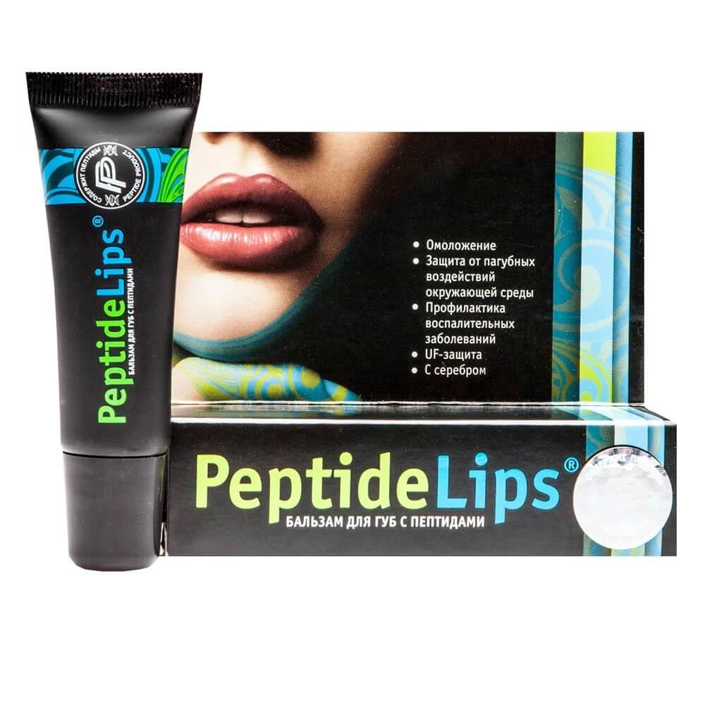 PeptideLips® бальзам для губ с пептидами