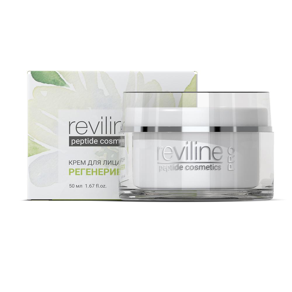 Reviline Pro - крем для лица регенерирующий