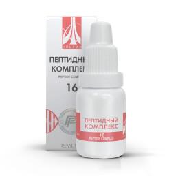 ПК-16 для желудка и 12-перстной кишки