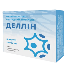 Деллин - биорегулятор коры головного мозга (пептид дельта-сна)