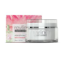 Reviline Pro - крем для лица восстанавливающий