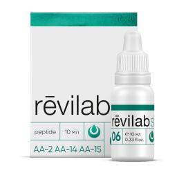 Revilab SL 06 для дыхательной системы
